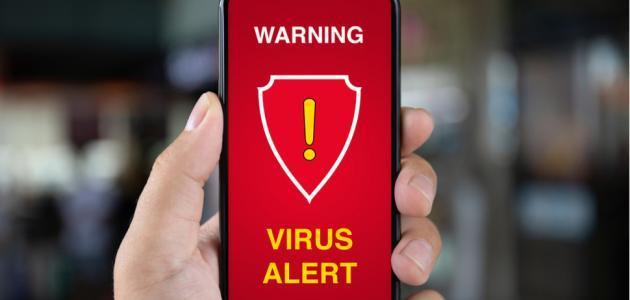 إزالة الفيروس من الجوال
