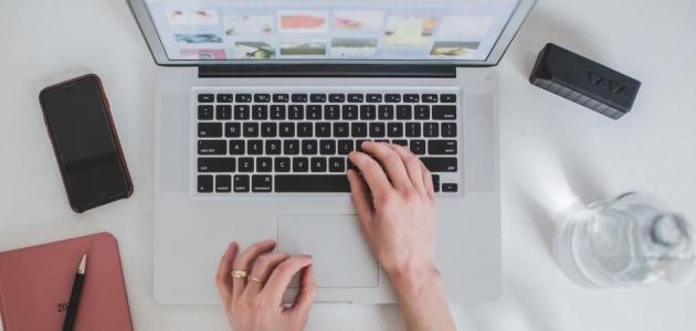 الفرق بين التعليم عن بعد والتعليم الإلكتروني