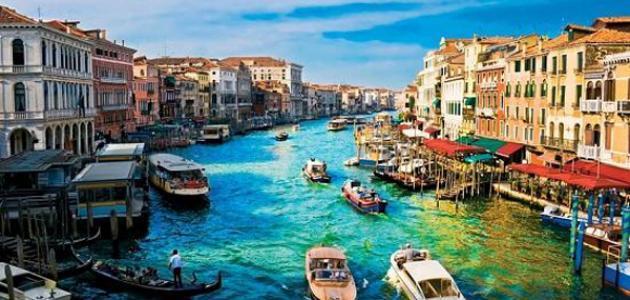 أجمل الرحلات السياحية في العالم