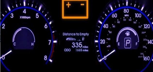 ظهور علامة البطارية في السيارة