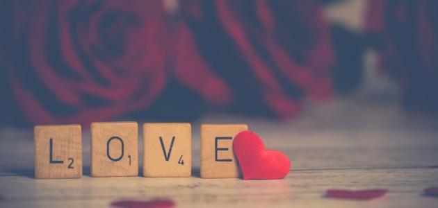 كلام شوق وحب