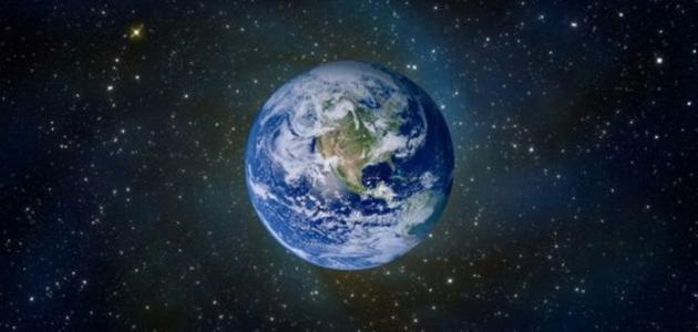 أين يقع مركز الأرض