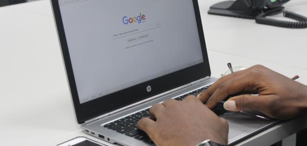 أهم محركات البحث