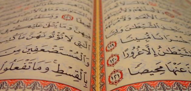أسهل طريقة لحفظ القرآن في شهر