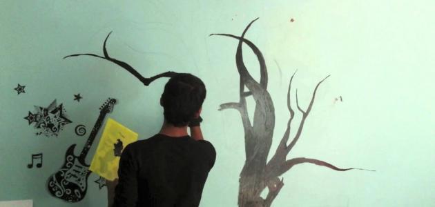 أدوات الرسم على الجدران