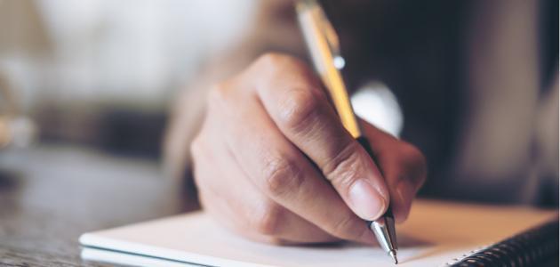 كيفية كتابة مقالة جدلية