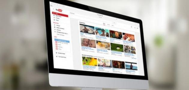 استخدام اليوتيوب في التعليم