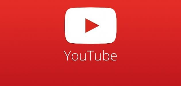 إضافة تحميل يوتيوب فايرفوكس