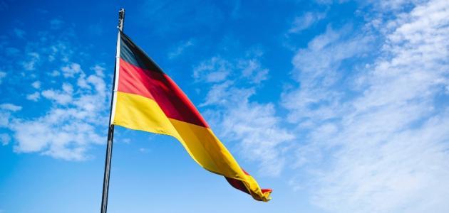 بحث عن دولة المانيا