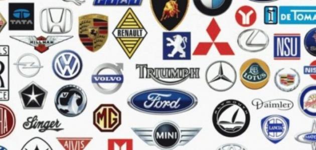 أفضل شركات السيارات