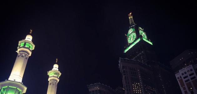 أين يوجد برج الساعة