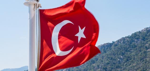 أكبر مدن في تركيا