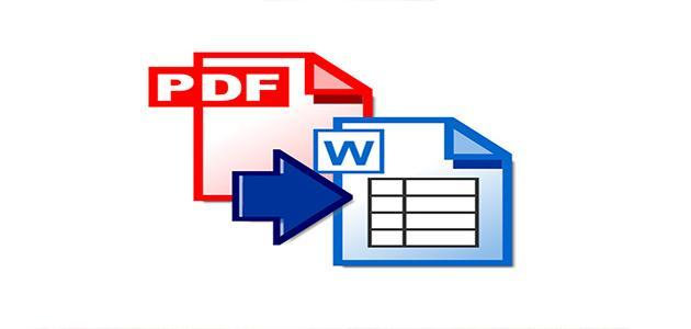 طريقة تحويل pdf إلى word