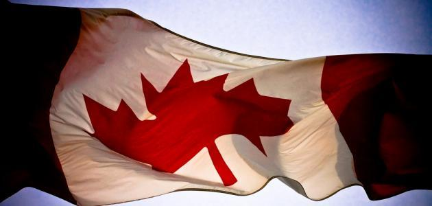الهجرة والعمل في كندا