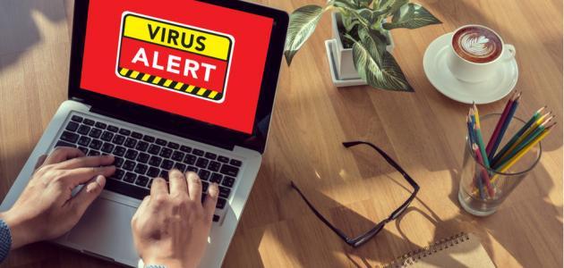 كيفية إزالة الفيروسات