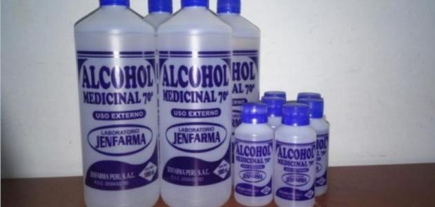 فوائد الكحول الطبي للبشرة حياتك