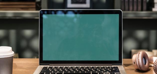 استخدام الحاسب في الأعمال المكتبية
