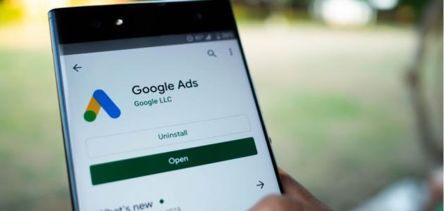 كيف تزيل الإعلانات في الأندرويد؟