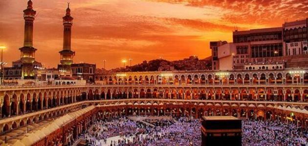 أين تقع مكة بالنسبة لشبه الجزيرة العربية