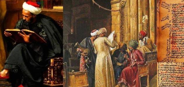 أثر الحضارة الإسلامية في العالم