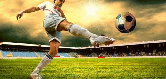اريد أن أتعلم كرة القدم