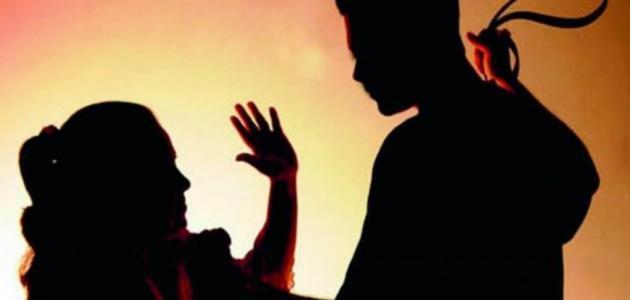 استخدام العنف ضدّ المرأة رجولة أم غباء