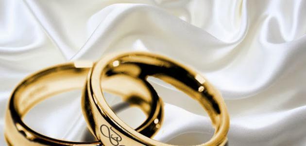 الاختيار الخاطئ في الزواج