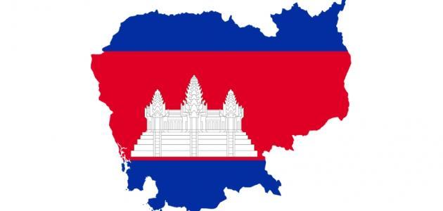 نحن المسلمون أمة واحدة و لن تفرقنا الحدود كمبوديا من الدول التي أنهكتها الحروب الطويلة في القرن الماضي فلم تستقر أوضاعها السياسية إلا من قريب فإذا نظرت إلى عهود الاحتلال الأجنبي