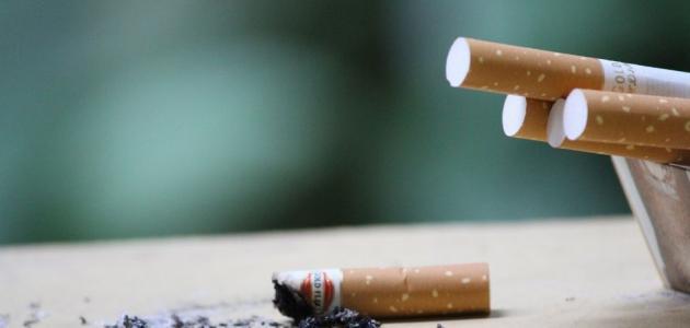 أشياء تساعد على الاقلاع عن التدخين