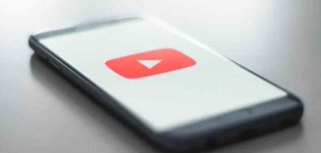 اضافة أيقونة التحميل في اليوتيوب
