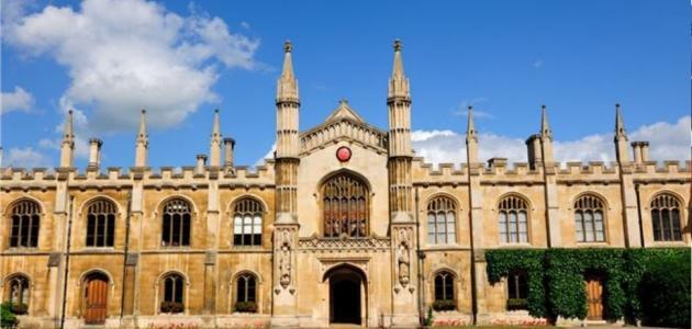 أين تقع جامعة كامبريدج البريطانية حياتك