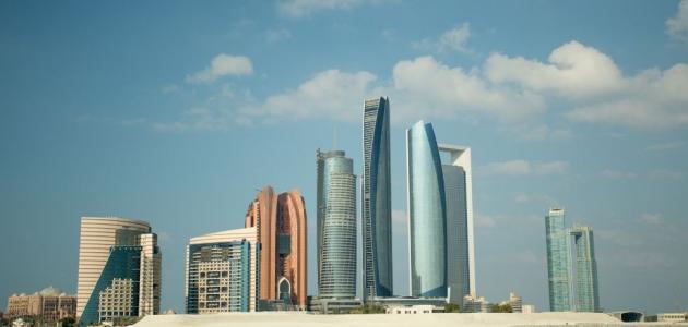العمل في أبو ظبي