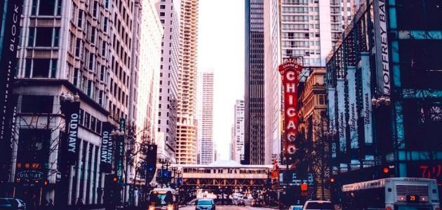 العمل في شيكاغو