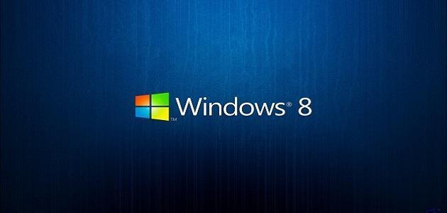 الفرق بين ويندوز 64 وويندوز 86