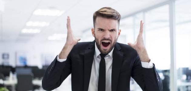 أسباب الغضب في علم النفس