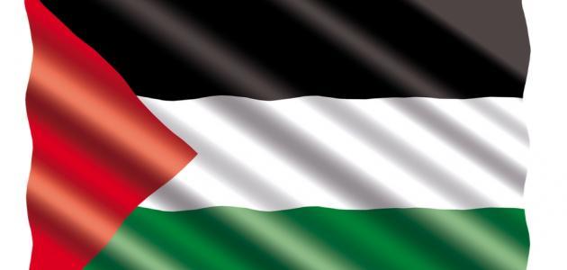 اصول عائلات فلسطين