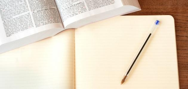 كيف تتعلم اللغة الكورية؟