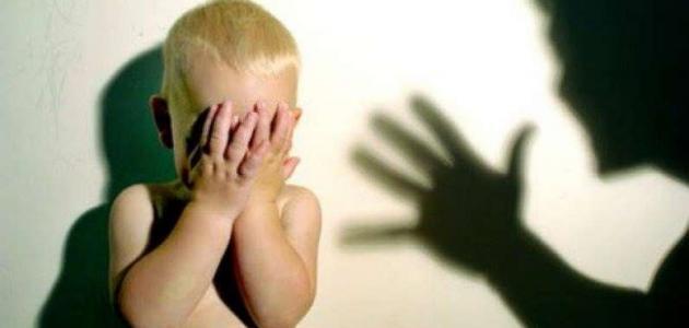 تأثير الضرب على الطفل