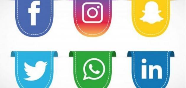 افضل 10 مواقع تواصل اجتماعي