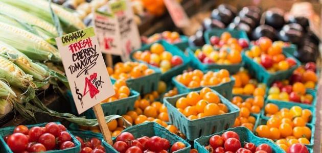 هل يجب عليك شراء الاطعمة العضوية ؟