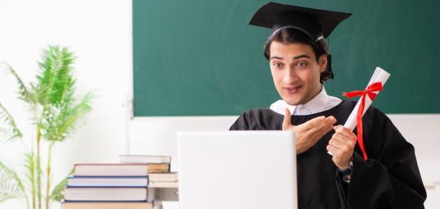 أفضل الجامعات التي توفر إمكانية التعلم عن بعد