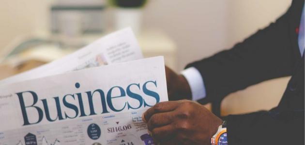 مفهوم النجاح الوظيفي ومجالاته حياتك