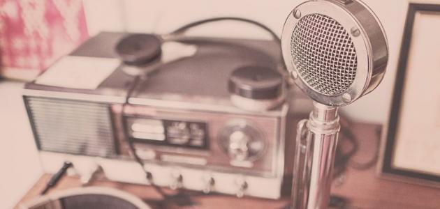 من اخترع الراديو