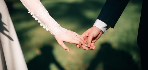 ما هو الوقت المناسب لاتخاذ قرار الزواج