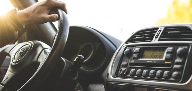 ابرز 10 نصائح مهمة قبل أن تشتري سيارة مستعملة