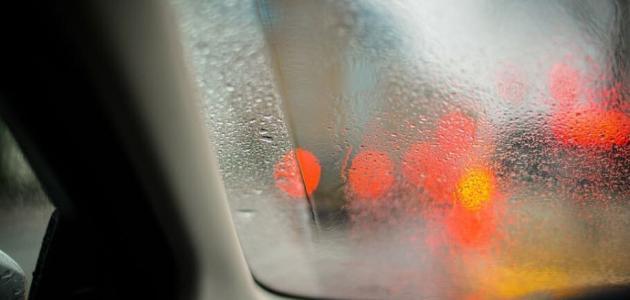 طرق التخلص من الرطوبة في السيارة