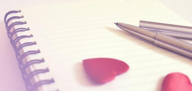 أسرار لنجاح علاقة الحب رغم المسافة