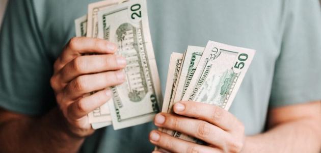 معايير تحديد الثراء