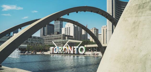 اكبر مدينة في كندا حياتك