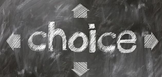 أكثر الأخطاء شيوعاََ عند اتخاذ القرار